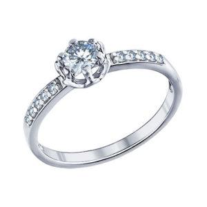 серебряное кольцо с большим и маленькими камнями