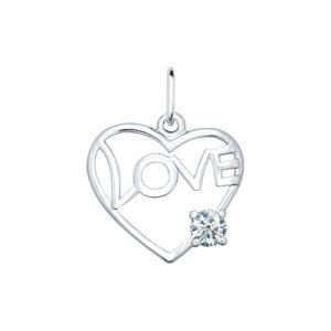 купить кулон сердце любовь в Алматы